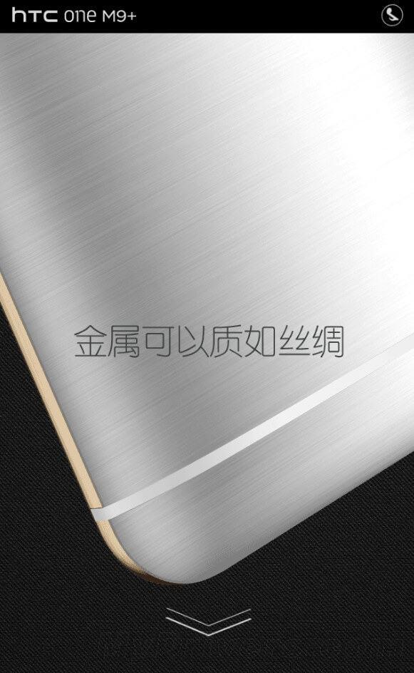HTC One M9 Plus Bilder – die inoffizielle Presseschau geht weiter 11 morethanandroid.de HTC One M9 Plus Bilder – die inoffizielle Presseschau geht weiter