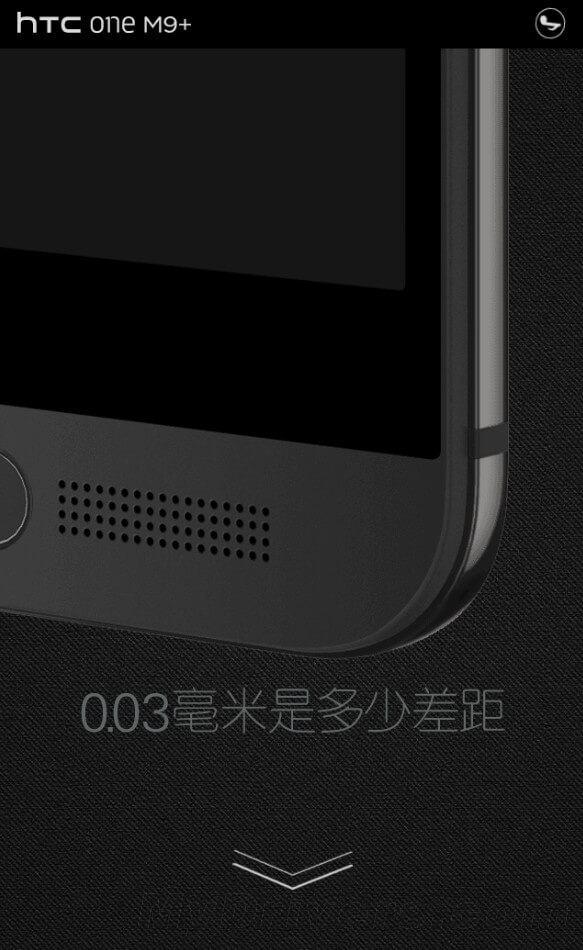 HTC One M9 Plus Bilder – die inoffizielle Presseschau geht weiter 7 morethanandroid.de HTC One M9 Plus Bilder – die inoffizielle Presseschau geht weiter