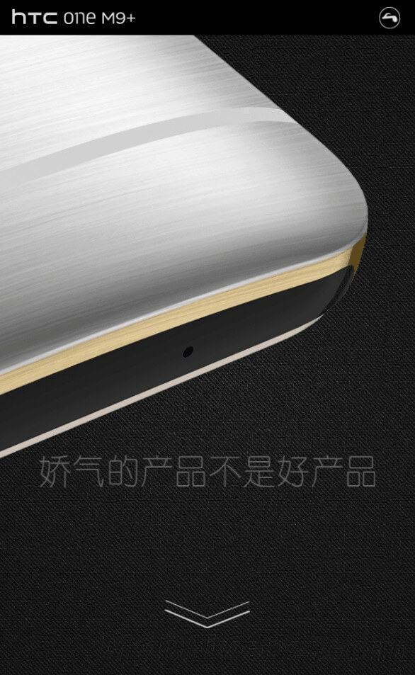 HTC One M9 Plus Bilder – die inoffizielle Presseschau geht weiter 5 morethanandroid.de HTC One M9 Plus Bilder – die inoffizielle Presseschau geht weiter
