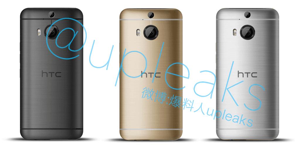 HTC One M9 Plus Bilder – die inoffizielle Presseschau geht weiter 7