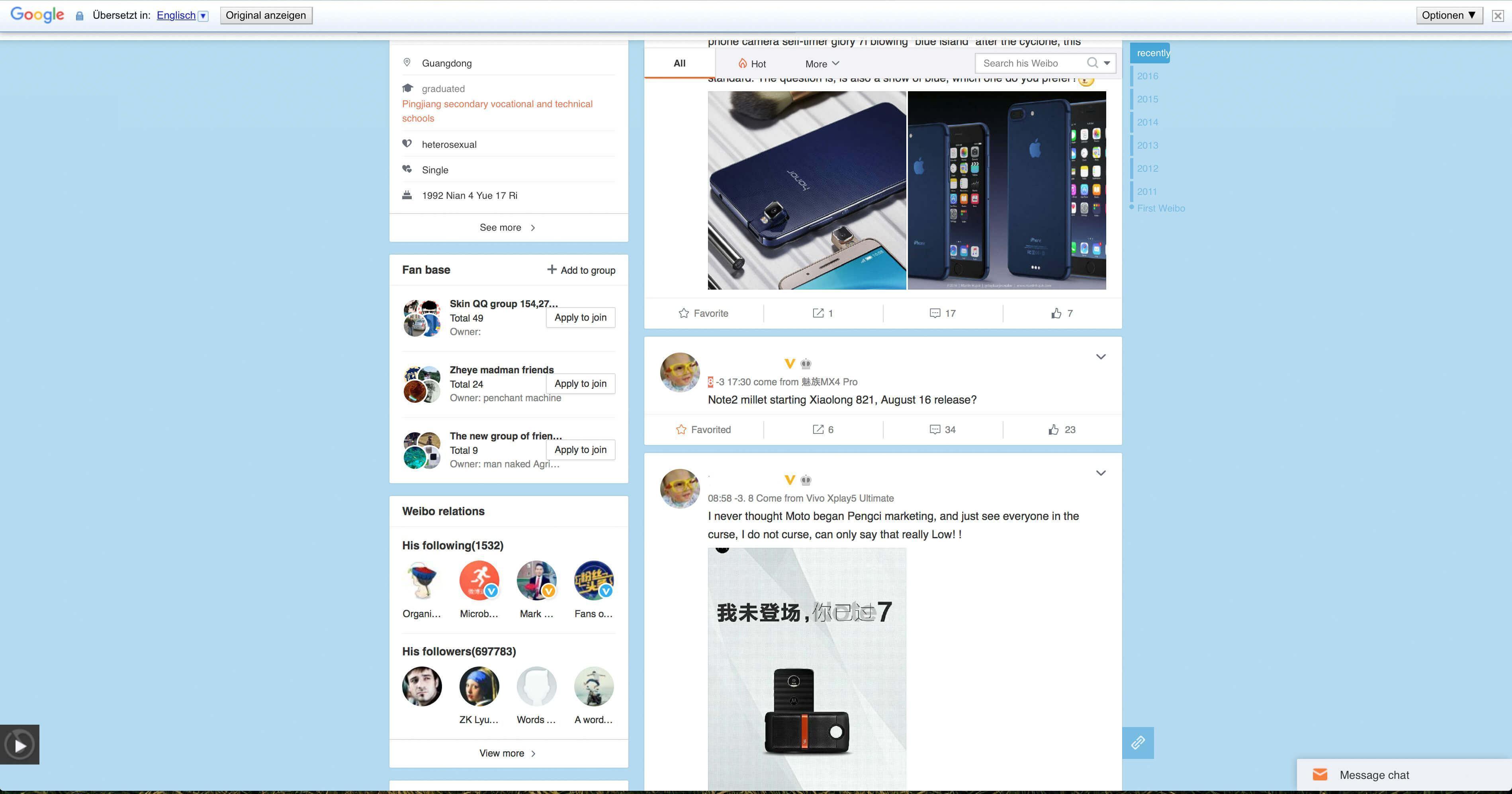 Xiaomi-Mi-Note-2-Release-Bildschirmfoto-2016-08-04-um-08.02.09