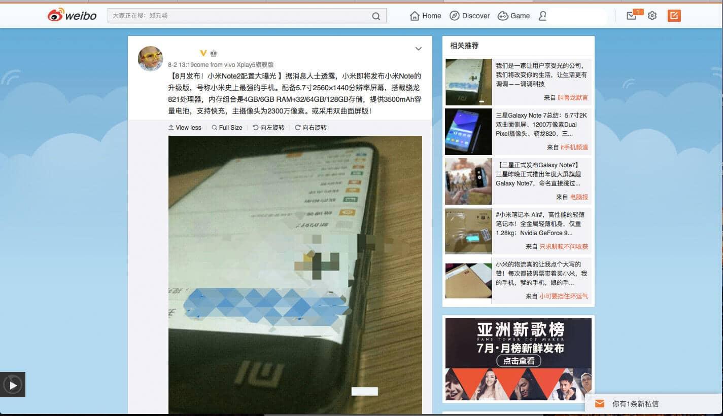 Xiaomi-Mi-Note2-originalBildschirmfoto-2016-08-04-um-07.14.58