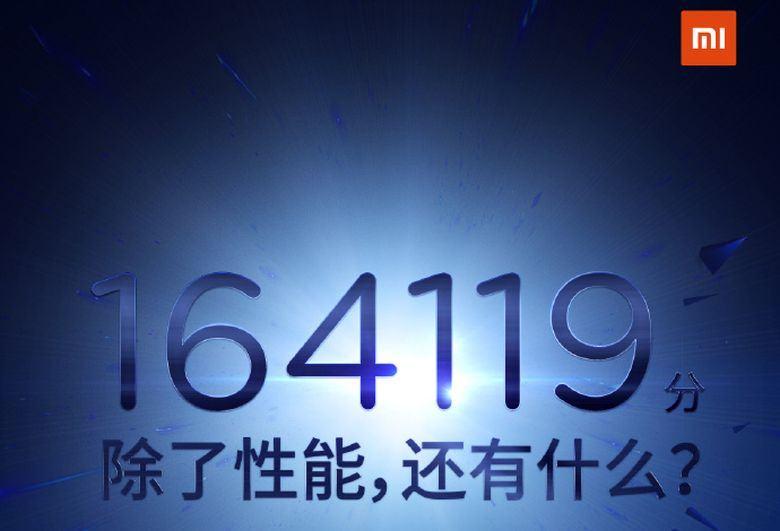 xiaomi-mi-5s-antutu-teaser