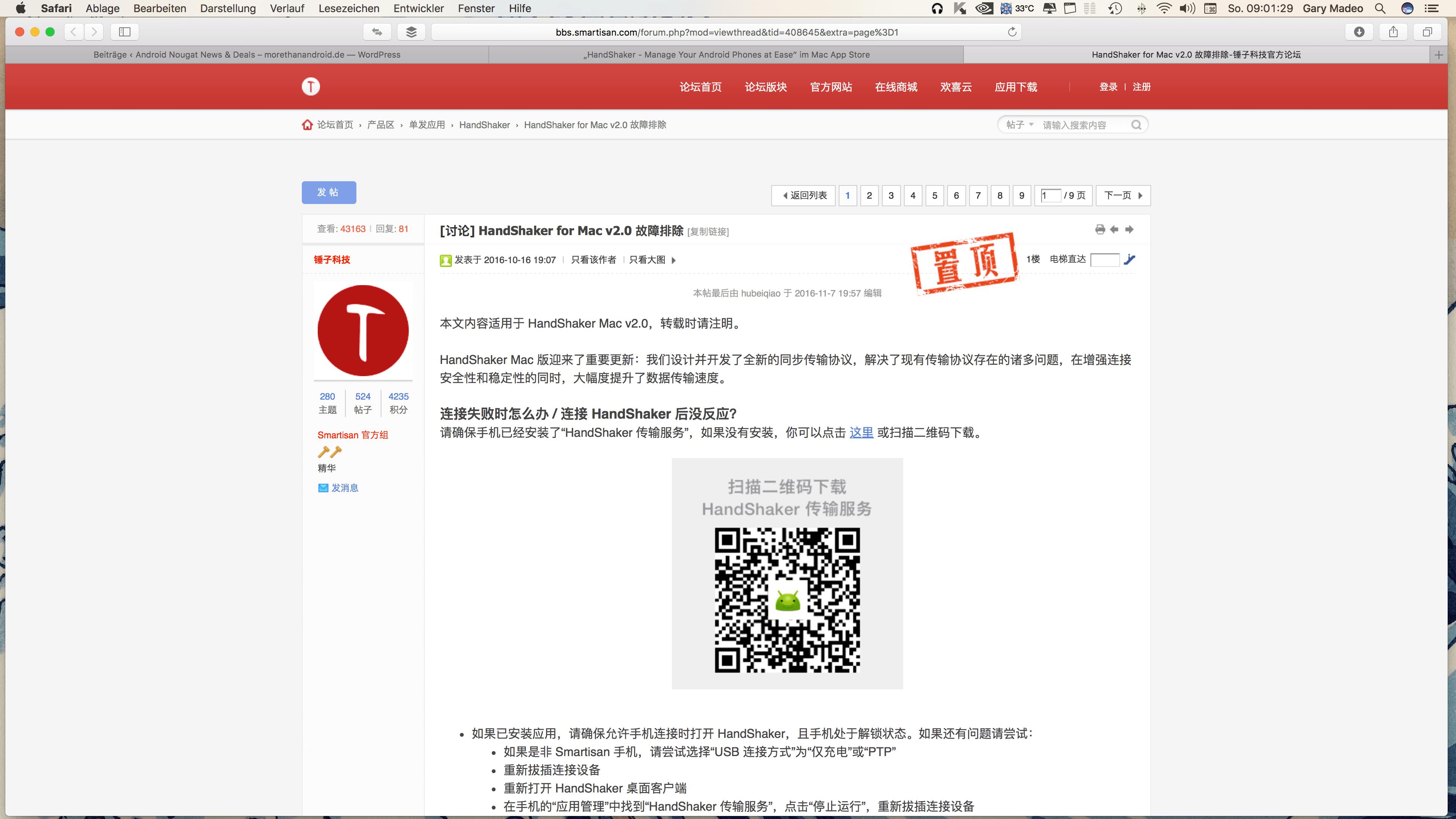 HandShaker 2.0 (Mac) funktioniert viel besser als Android File Transfer 8