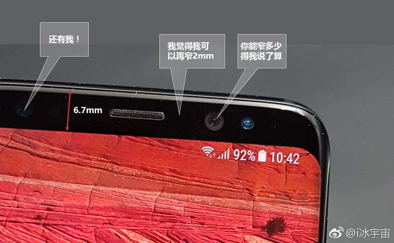 """""""Western von gestern""""– Drei (und mehr) Galaxy Note 8 Gerüchte 2 techboys.de • smarte News, auf den Punkt! """"Western von gestern""""– Drei (und mehr) Galaxy Note 8 Gerüchte"""