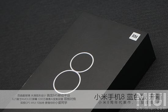 Xiaomi Mi 8 Unboxing