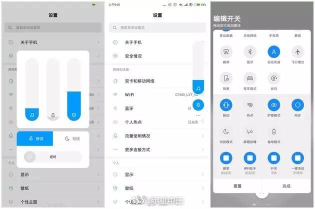 Xiaomi Mi 8, MI 8 SE, Mi Band 3 und MIUI 10 vorgestellt 2 techboys.de • smarte News, auf den Punkt! Xiaomi Mi 8, MI 8 SE, Mi Band 3 und MIUI 10 vorgestellt