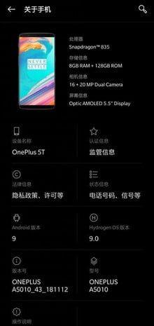 Ausblick: Android 9 Pie Beta für OnePlus 5 und 5T 1