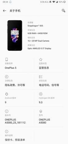 Ausblick: Android 9 Pie Beta für OnePlus 5 und 5T 2